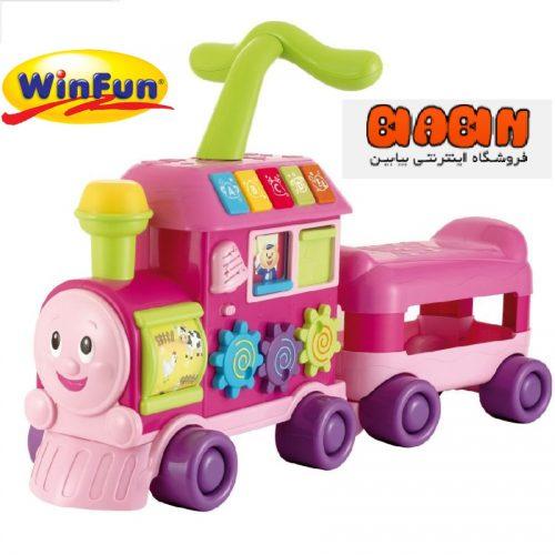واکر قطار چندکاره صورتی وین فان WinFun